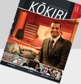 kokiri 13 rotated cover