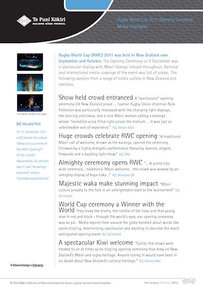 0aeb93c242aa RWC2011 Media Highlights